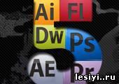 Новое в Adobe CS5