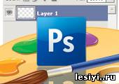 Практика Photoshop CS4. Выпуск 2 – Эффекты с текстом