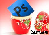 Adobe® Photoshop® CS4 Русская версия